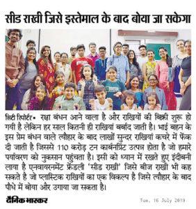 News Paper 1