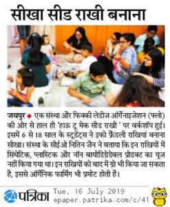 News Paper 2