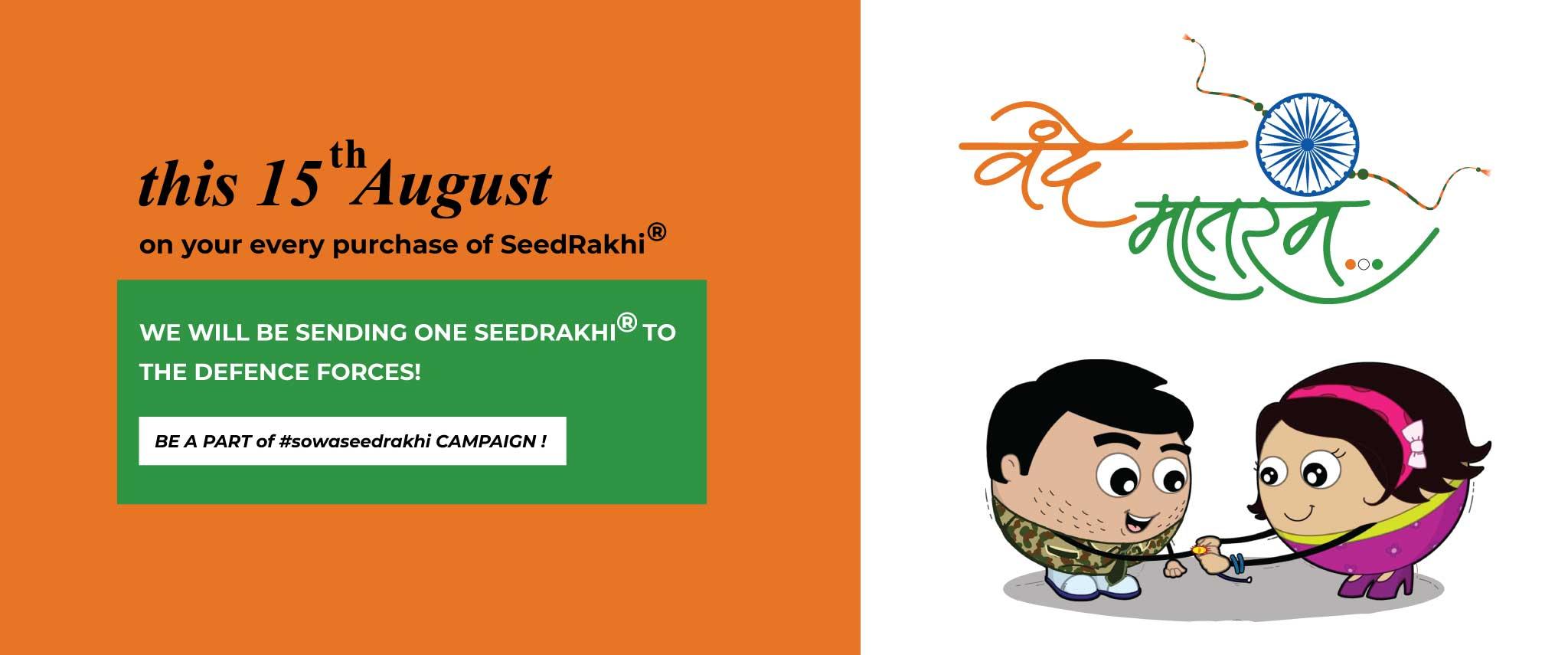 seed-rakhi-banner-14